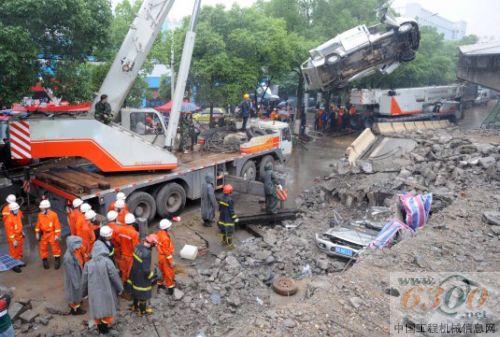 发生坍塌事故的桥段,原定于5月20日实施爆破拆除