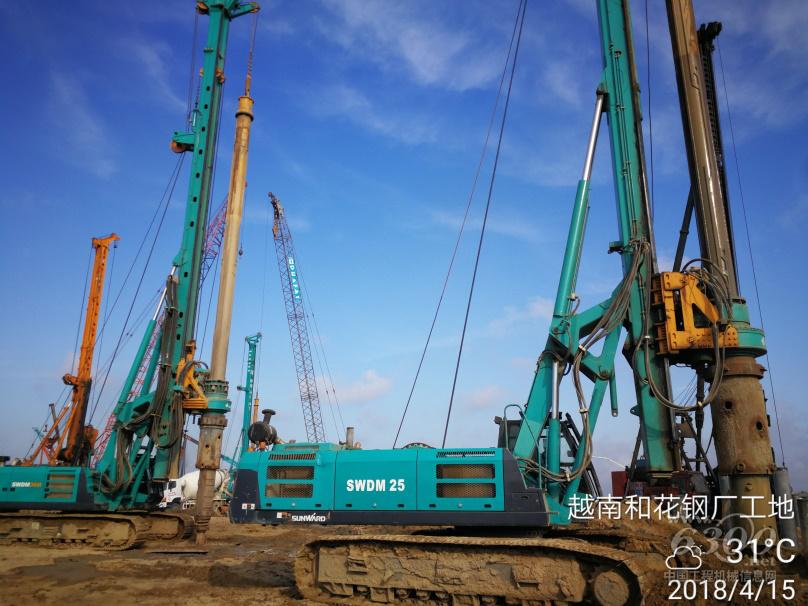 山河智能携全球领先凿岩设备,引爆越南矿业展