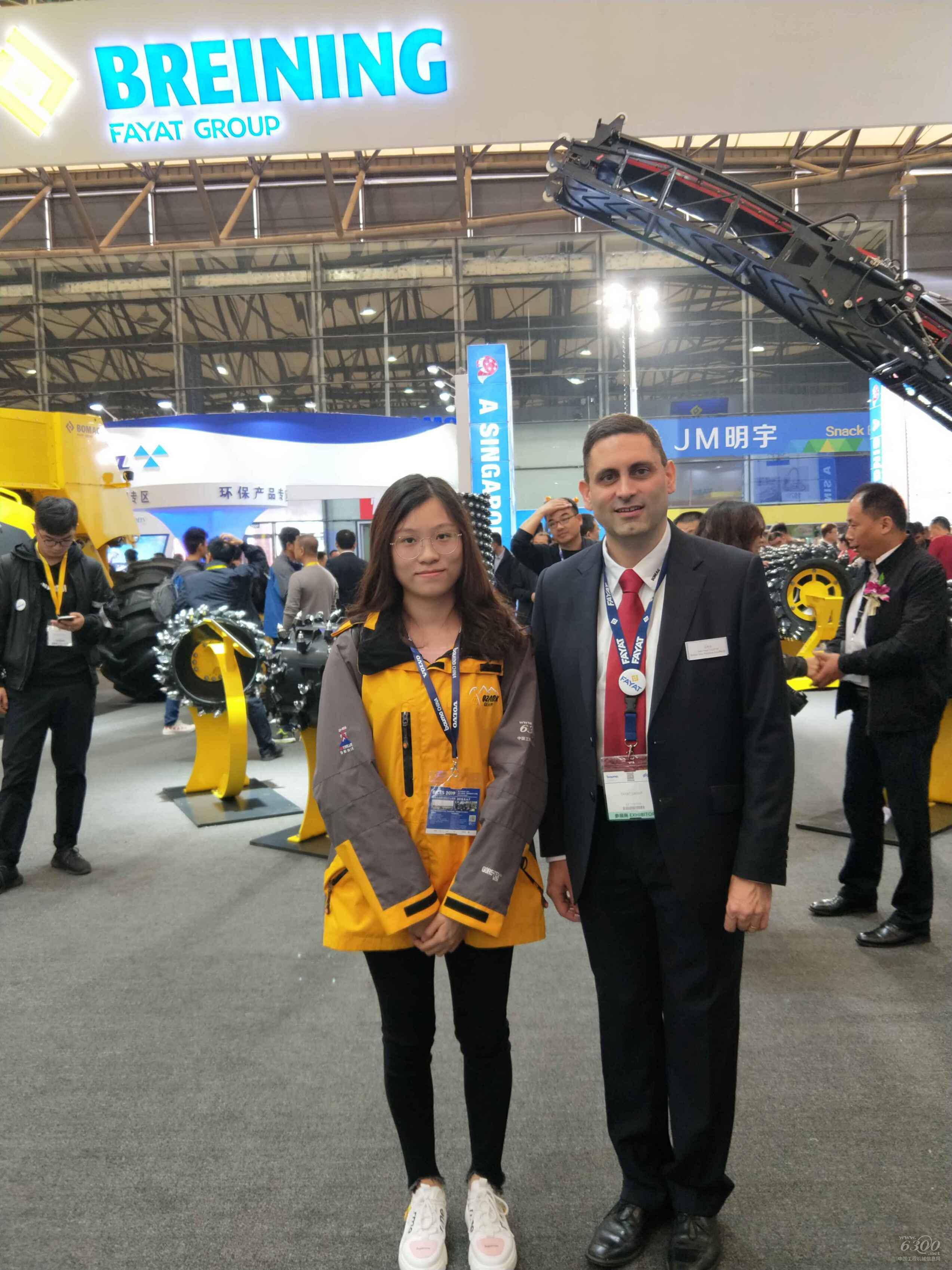 中国工程新葡亰496net信息网专访预告!