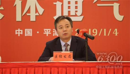 (平潭综合实验区经济与发展局副局长赵志勇讲话