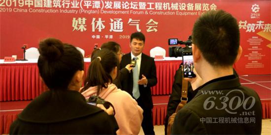 林国华接受媒体采访