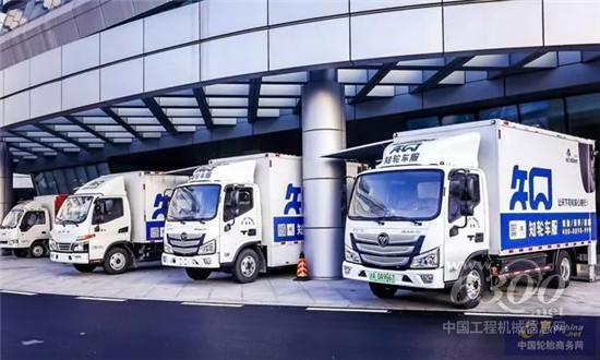 知轮科技:开启中国商用车一站式智能服务新时