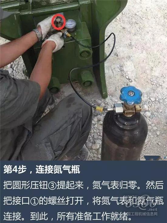 这样破碎锤加氮气更持久更猛?