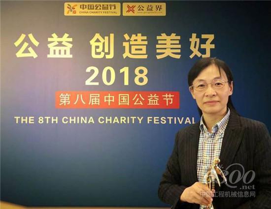 林德亚太人力资源副总裁赖红梅领奖