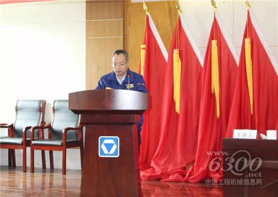 公司副总经理高晔宣读2018年度行政表彰决定