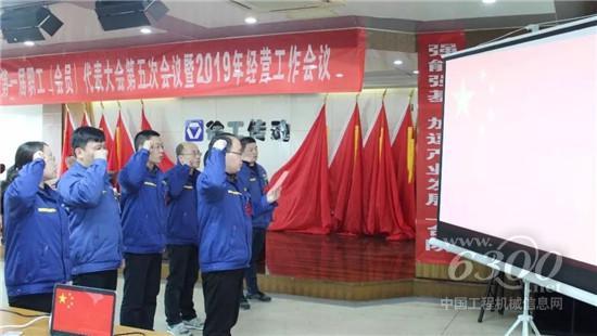 技术团队宣誓