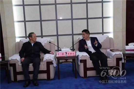 王民董事长与李新元书记进行友好会谈