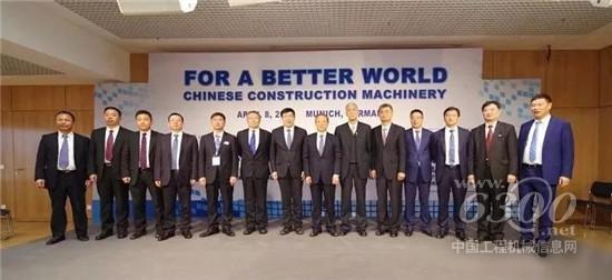 邹雪松出席中国工程机械品牌国际推广活动