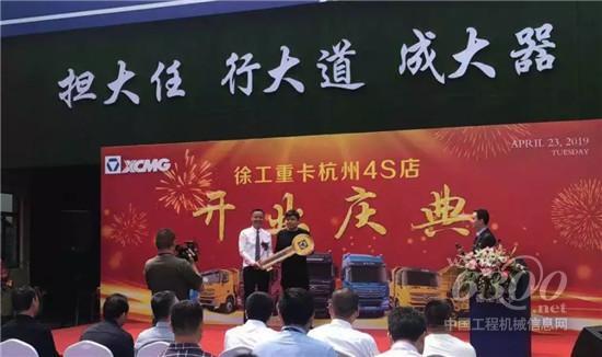 勇士斯巴达,出击!杭州地区首家4S店隆重开业_制止猥亵被罚