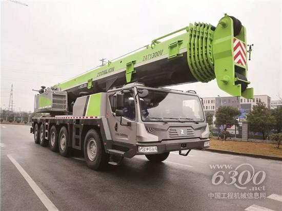 30吨全地面起重机最长主臂产品面世