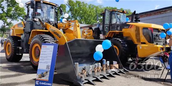 柳工亮相2019年俄罗斯采矿技术及煤矿设备展览会
