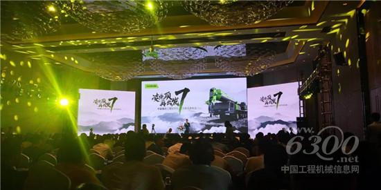 中联重科工程起重机7大新品发布暨全国巡展长沙开启