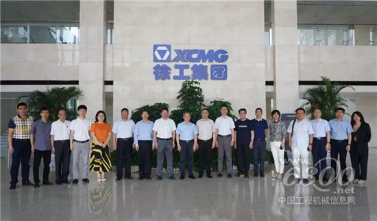 清华大学互联网产业研究院产业转型顾问委员会来访徐工