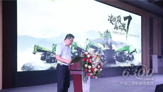 中联工起7大新品巡展郑州站圆满结束