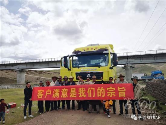 中國重汽汕德卡為雪域高原帶來安康