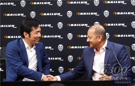 赛轮成为瓦伦西亚足球俱乐部全球官方合作伙伴