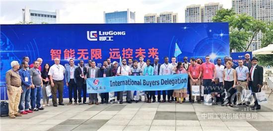 柳工智能遥控装载机惊艳亮相首届中国国际智能工业博览会