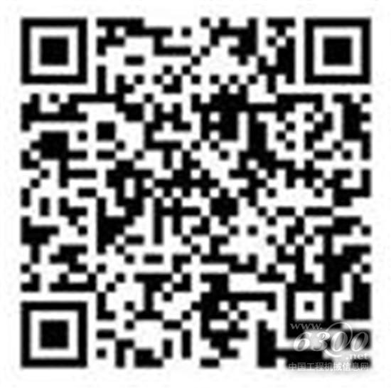 壳牌•壳智汇造纸行业服务方案全新升级