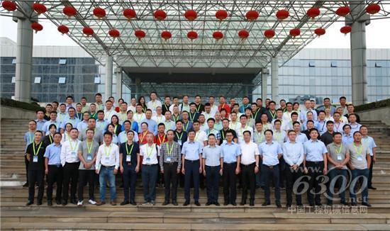 中联重科高空作业机械客户联盟分会今日隆重成立