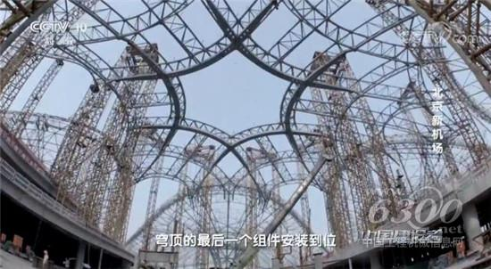 """中联重科助力""""钢铁凤凰""""展翅腾飞"""