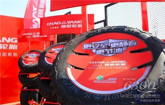 长城汽车&朝阳轮胎,民族品牌的越野狂欢