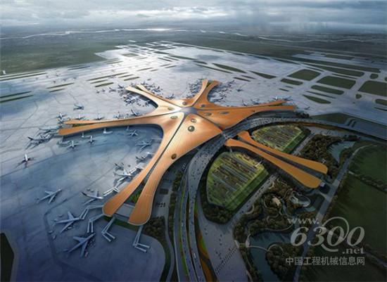 格瑞德集团助力北京大兴国际机场展翅高飞