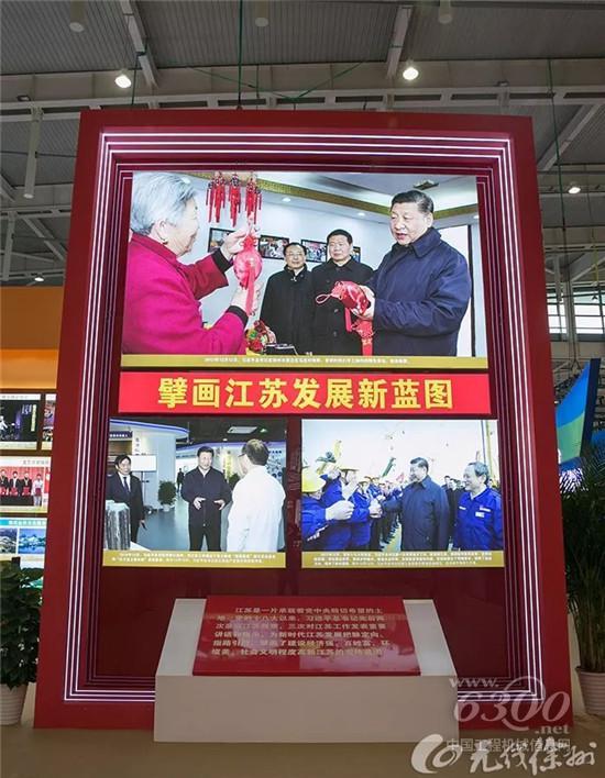 """申博官网""""第一""""重器!徐工精彩亮相70年成就展"""