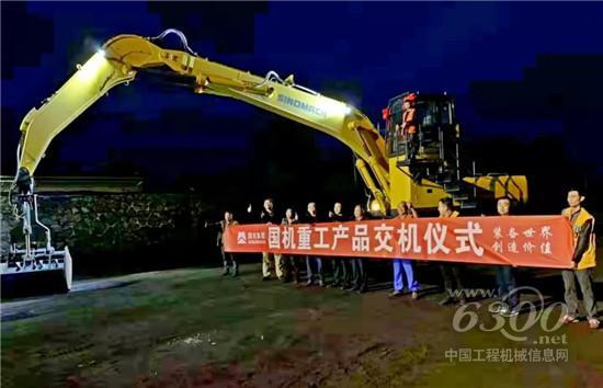 国机重工yabo亚博下载助力铁路运输建设