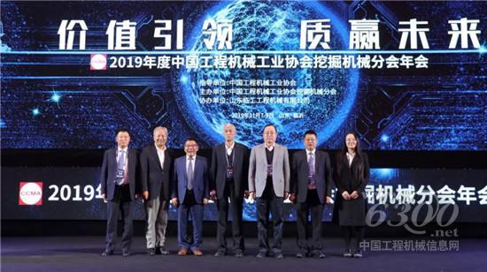 热烈祝贺柳工黄敏当选中国工程机械工业协会挖掘机分会会长
