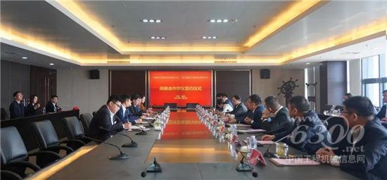 徐工与中国联通签订5G战略合作协议