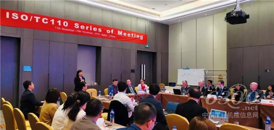 ISO/TC110工业车辆技术委员会2019年系列会议在合肥拉开帷幕