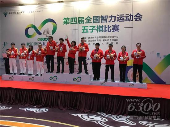 小松(中国)员工在四届全国智力运动会上获奖