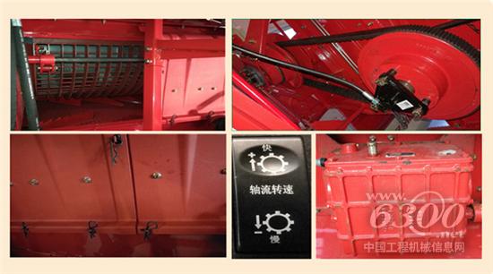 雷沃谷神玉米收获机侧开维修装置