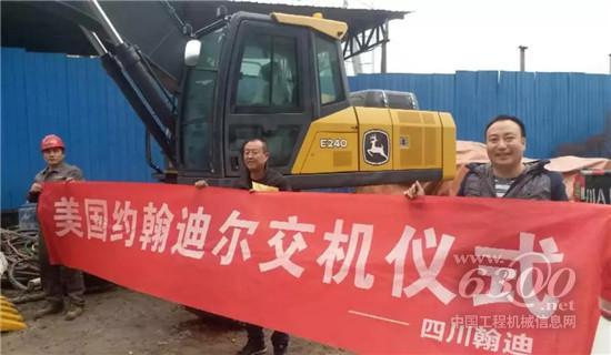 小鹿助力长江沿岸建设