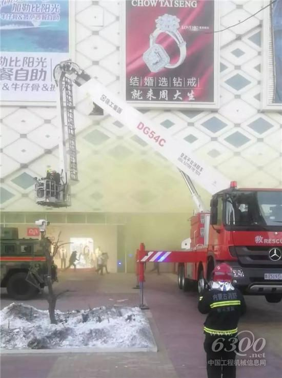 徐工成套化消防装备助力包头市实战拉动演练