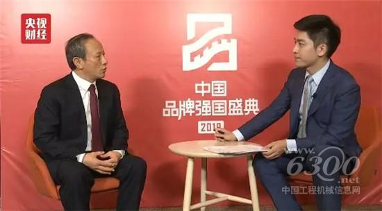 """徐工荣膺""""2019中国品牌强国盛典榜样100品牌"""",王民在现场这样表示"""