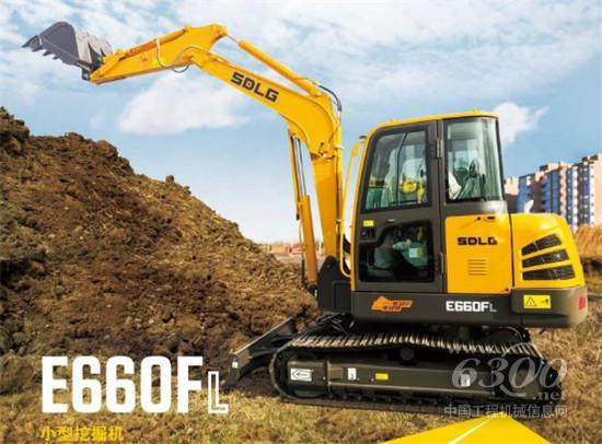 临工E660FL小挖评测