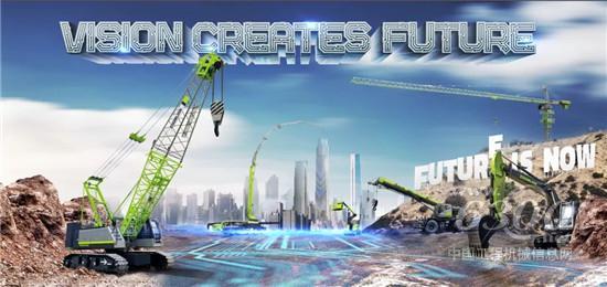 """中联重科""""智""""会2020美国工程机械博览会"""