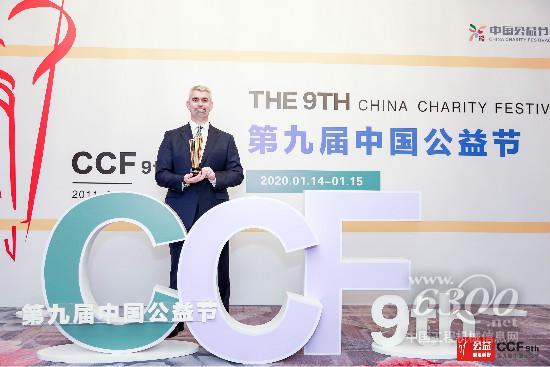 践行公益,安百拓荣获第九届中国公益节行业典范奖