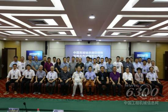 中国高端轴承国际销售战略合作伙