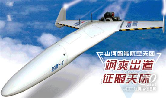 山河高技术:创新成就航空梦,民族品牌飞上天!_发动机制动