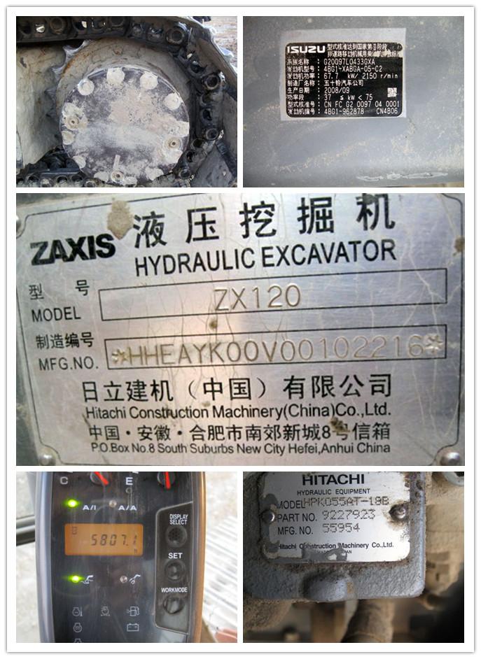 日立ZX120雷火电竞官网app