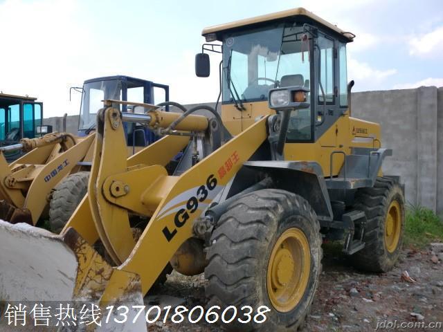 山东临工LG936L井下3吨级轮式装载机