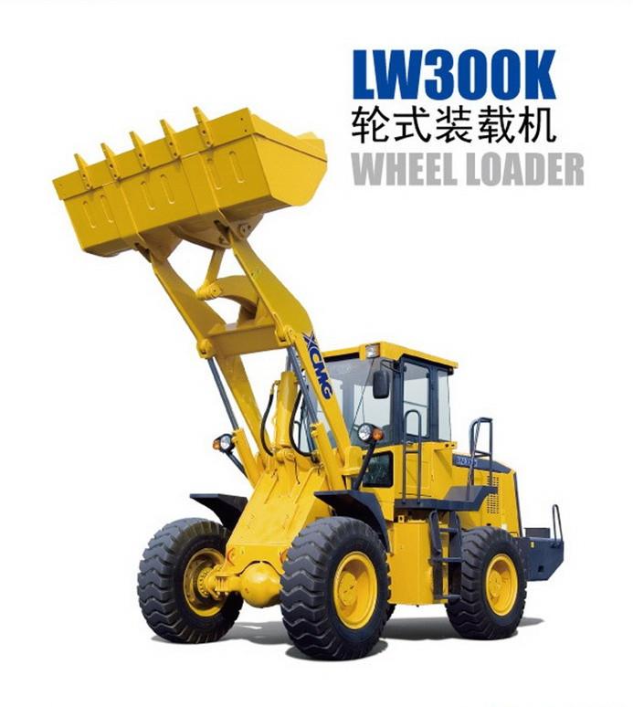 徐工LW300K装载机