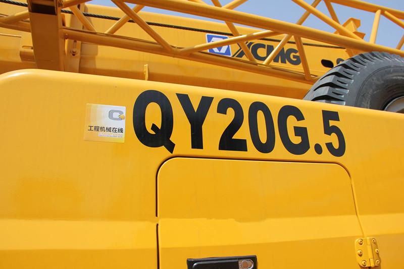 徐工QY20G.5汽车起重机