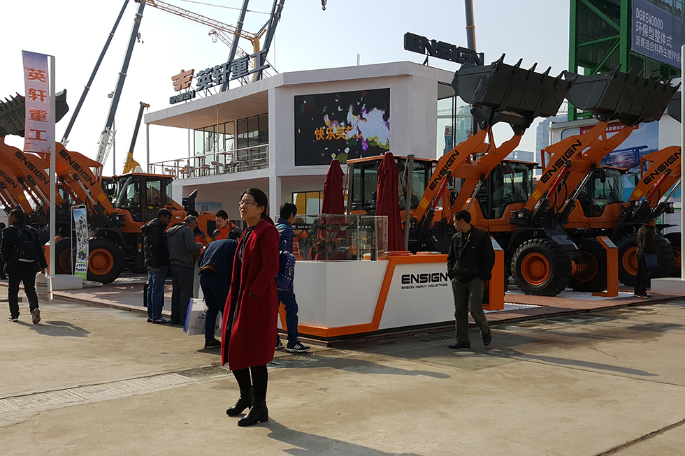 Bauma China 2016——英轩重工有限公司
