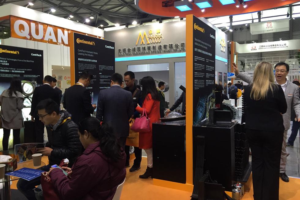 Bauma China 2016——德国大陆轮胎(马牌轮胎)公司