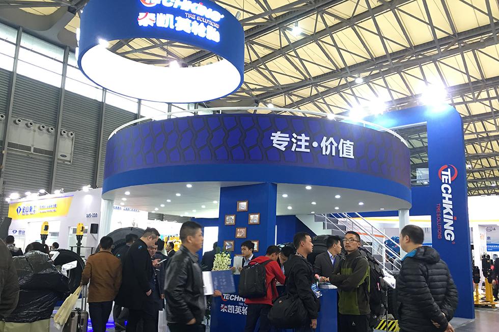 Bauma China 2016——青岛泰凯英轮胎有限公司
