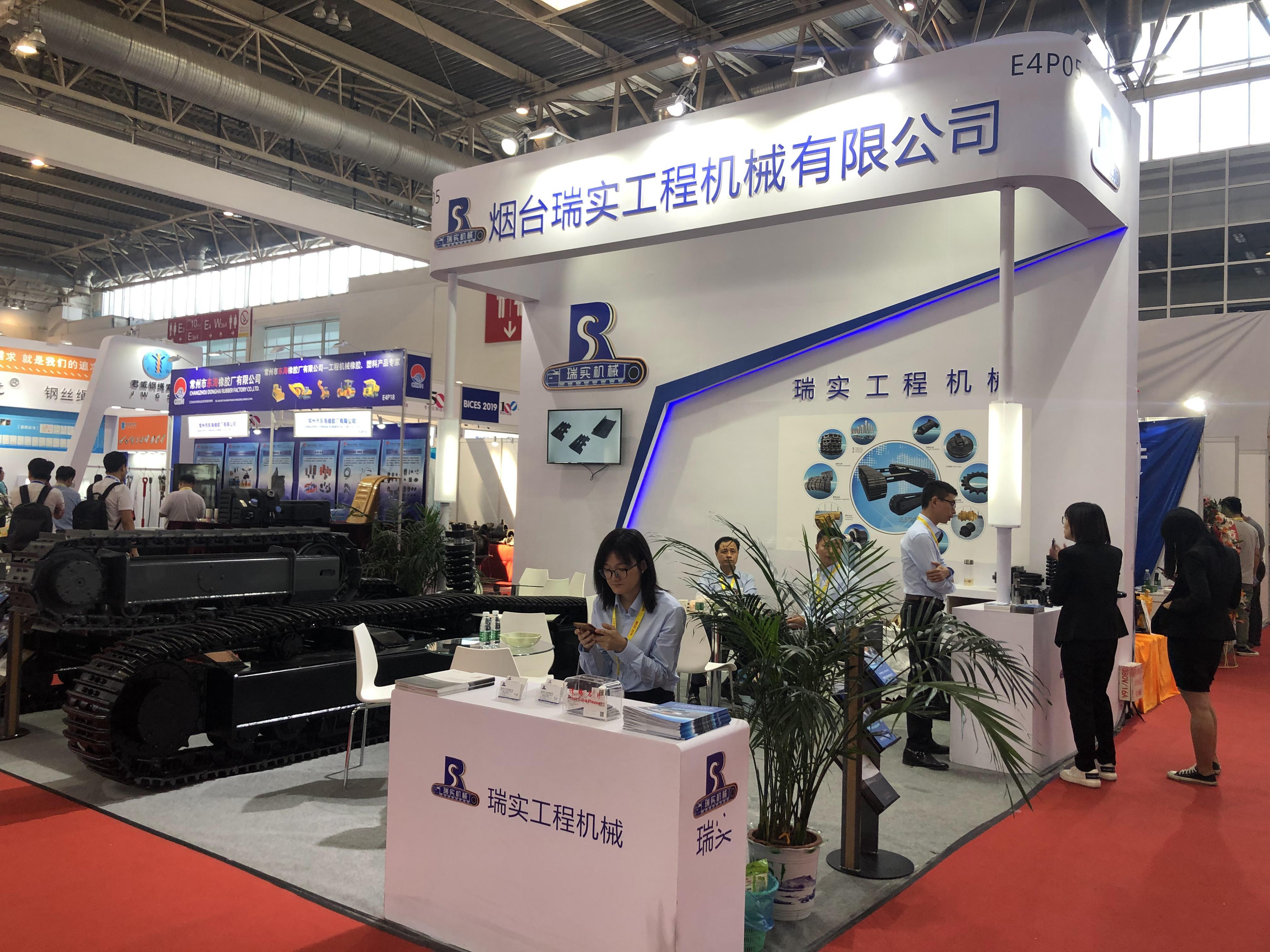 第15届BICES2019北京展展位风采:烟台瑞实工程机械有限公司