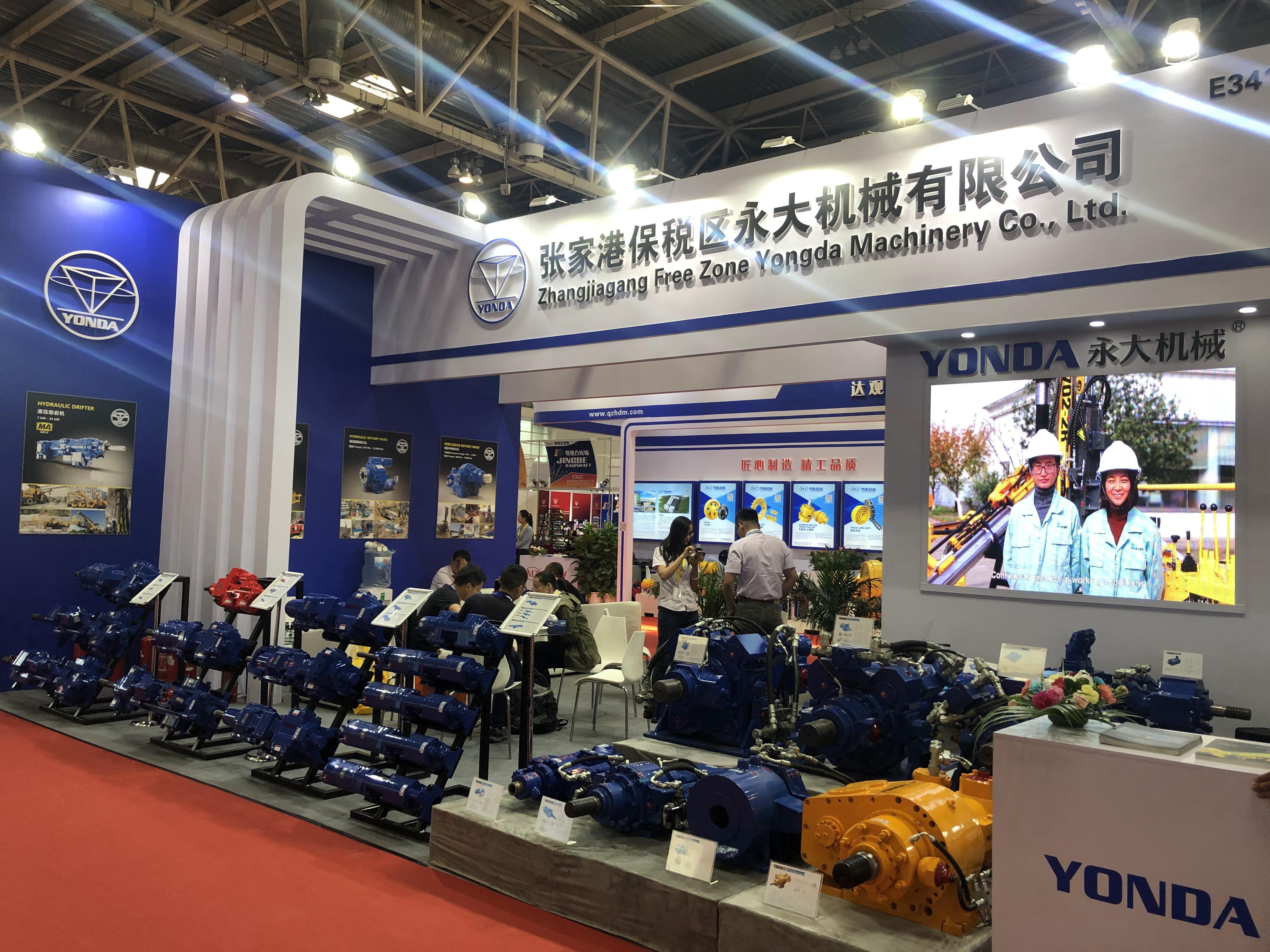 第15届BICES2019北京展展位风采:张家港保税区永大机械有限公司